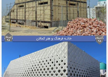 پیشرفت پروژه های عمرانی در منطقه آزاد چابهار