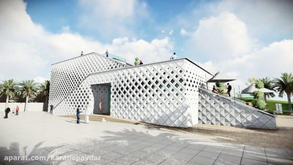 ساختمان فرهنگی سازمان منطقه آزاد تجاری صنعتی چابهار