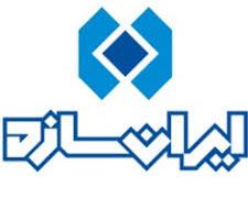 شرکت ایران سازه