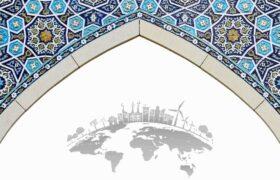 تامین مالی اسلامی برای توسعه زیرساخت ها