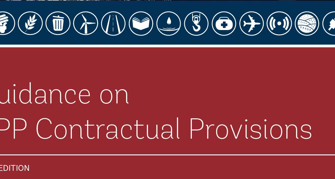 راهنمای قرادادهای مشارکت عمومی خصوصی